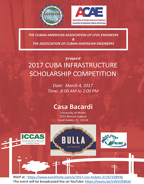 2017 CISC Save the Date_small