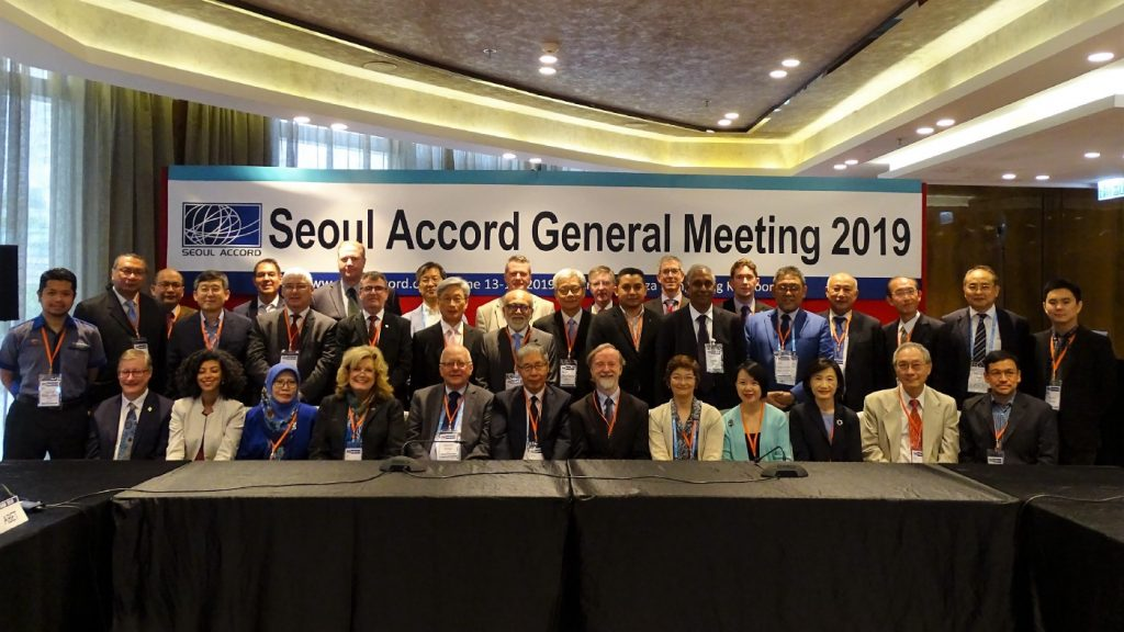 Seoul Accord General Meeting 2019